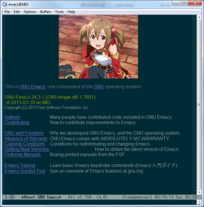 emacs-homebrew